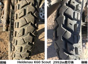 Heidenau K60 Scout 2992㎞走行後